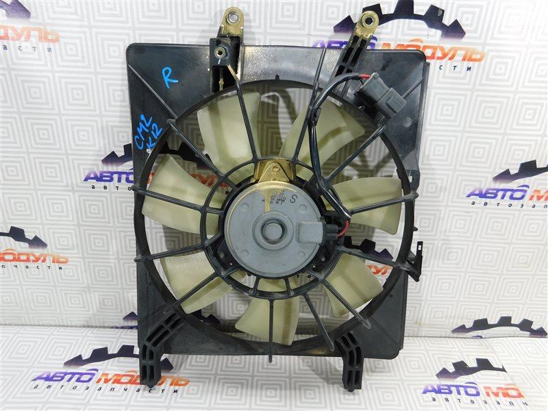 Диффузор радиатора Honda Accord CM2-3006395 K24A правый