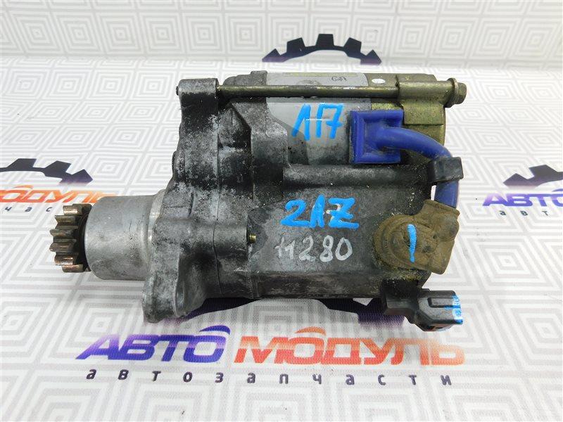 Стартер Toyota Estima ACR30 2AZ-FE