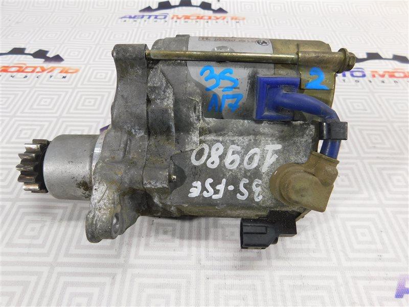 Стартер Toyota Vista AZV50 1AZ-FSE