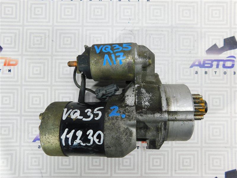 Стартер Nissan Elgrand APWE50 VQ25