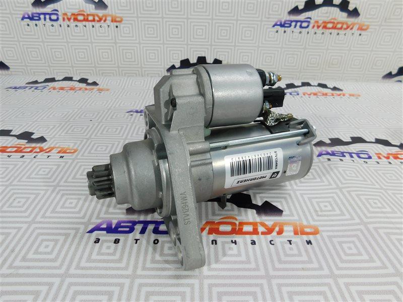 Стартер Audi