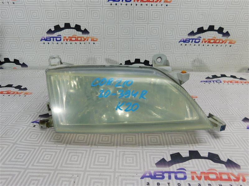 Фара Toyota Corona Premio ST210-0054190 3S-FSE 2000 правая