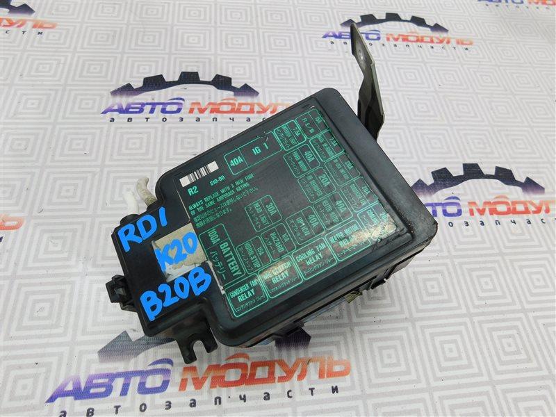 Блок предохранителей Honda Cr-V RD1-1061531 B20B