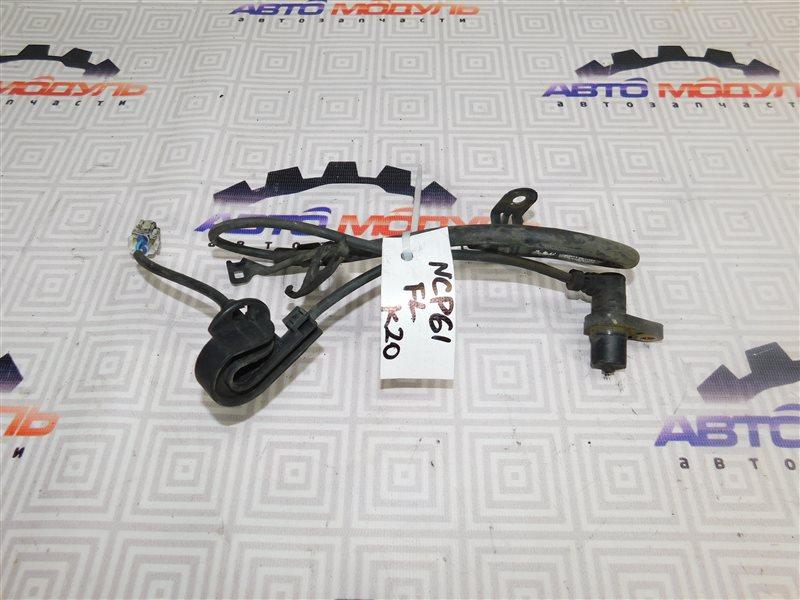 Датчик abs Toyota Ist NCP60-0147905 2NZ-FE 2004 передний левый