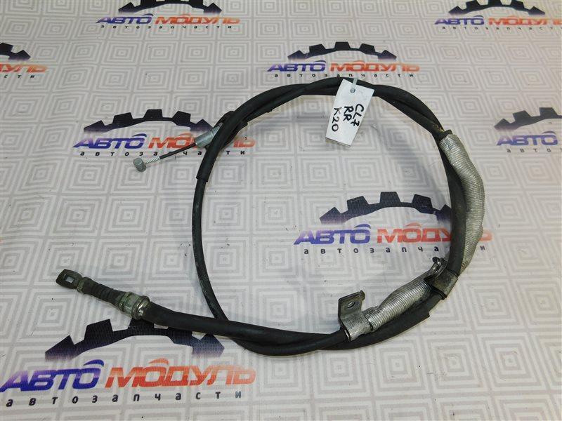 Тросик ручника Honda Accord CL7-3202270 K20A задний правый