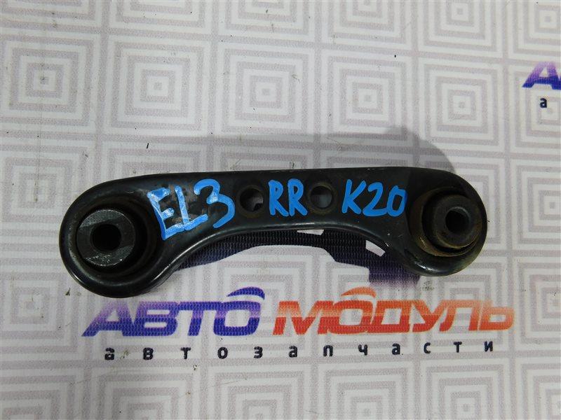 Рычаг Honda Orthia EL3-1003002 B20B задний правый нижний