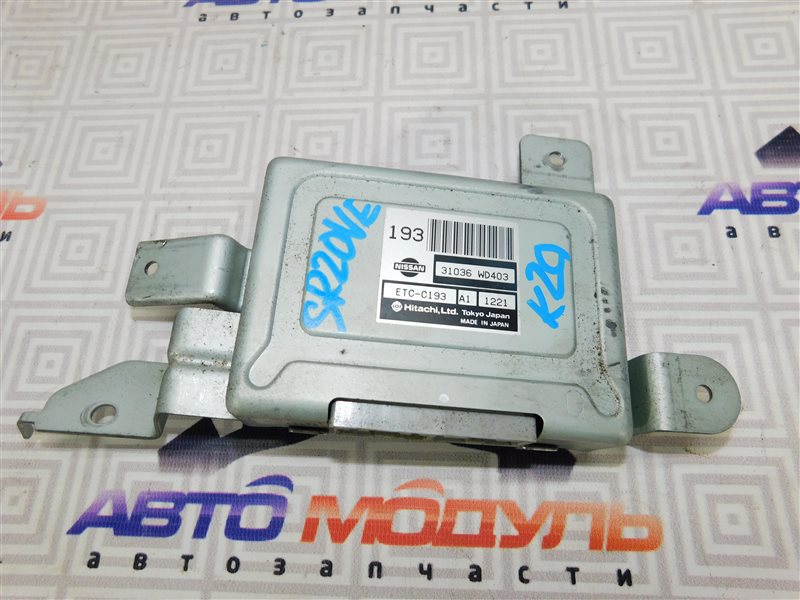 Блок управления акпп Nissan Wingroad WPY11 SR20-VE