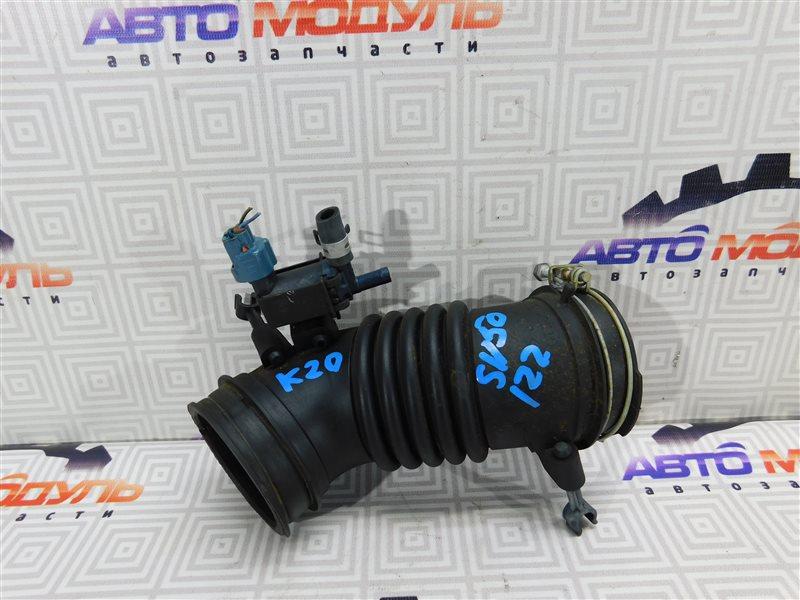 Патрубок воздушн.фильтра Toyota Vista Ardeo ZZV50 1ZZ