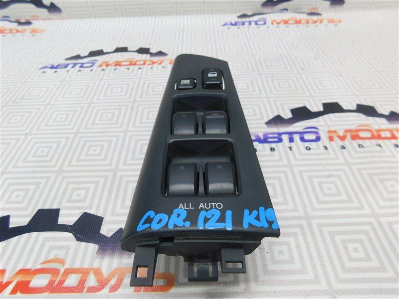 Блок упр. стеклоподьемниками Toyota Corolla NZE120 передний правый