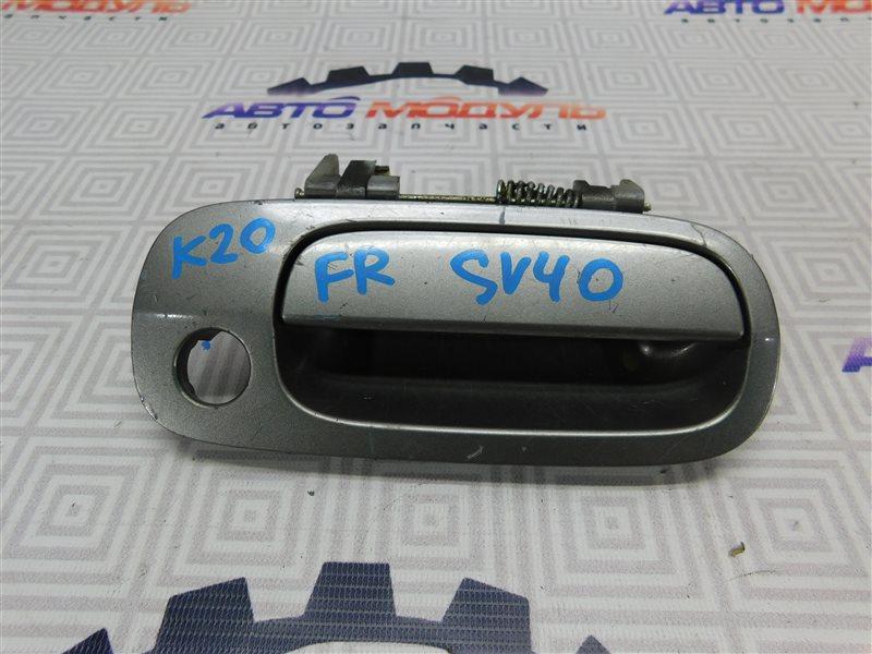 Ручка двери Toyota Camry SV40-0003541 4S-FE 1994 передняя правая