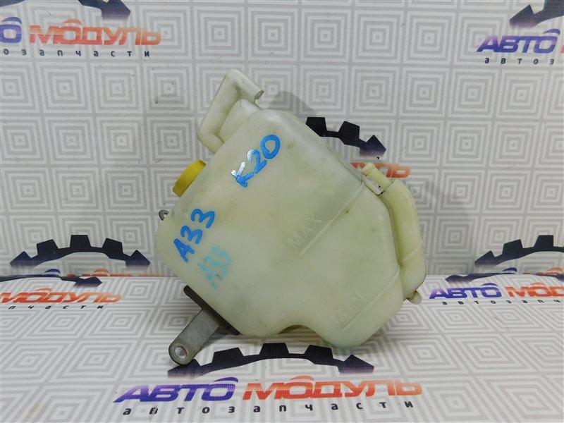 Бачок расширительный Nissan Cefiro A33-003703 VQ20-DE 1999