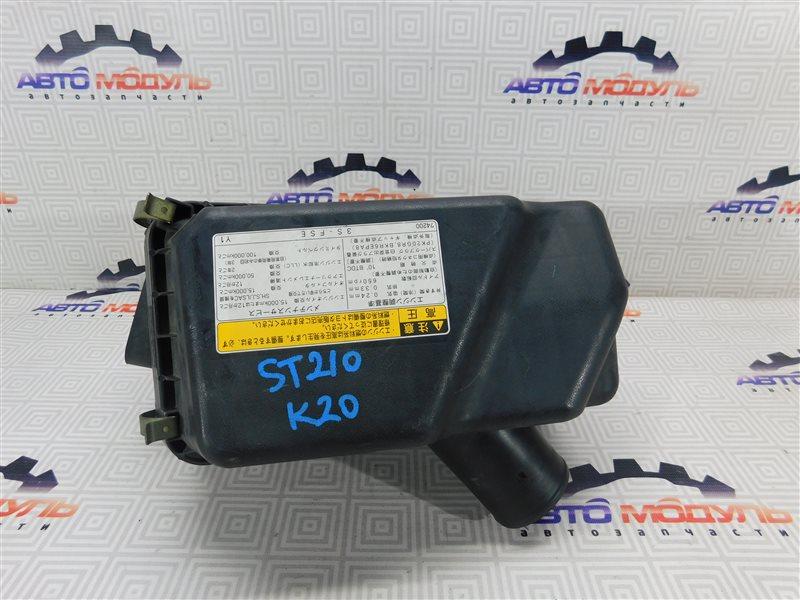 Корпус воздушного фильтра Toyota Corona Premio ST210-0054190 3S-FSE 2000