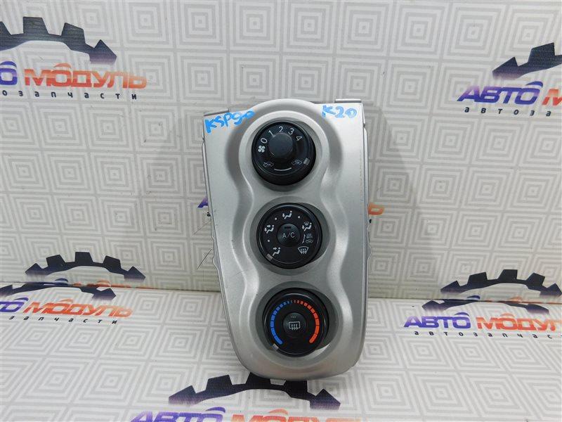 Блок управления климат-контролем Toyota Vitz KSP90-5179979 1KR 2010
