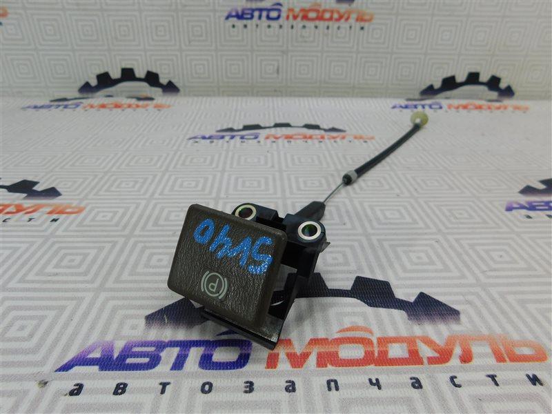 Ручка ручника Toyota Camry SV40-0003541 4S-FE 1994