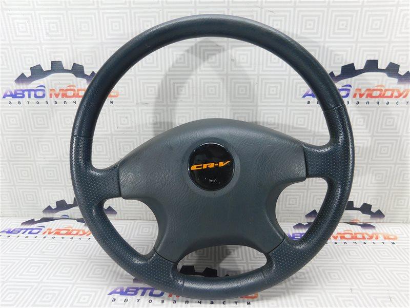 Руль Honda Cr-V RD1-1061531 B20B