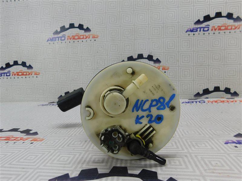 Топливный насос Toyota Sienta NCP81 1NZ