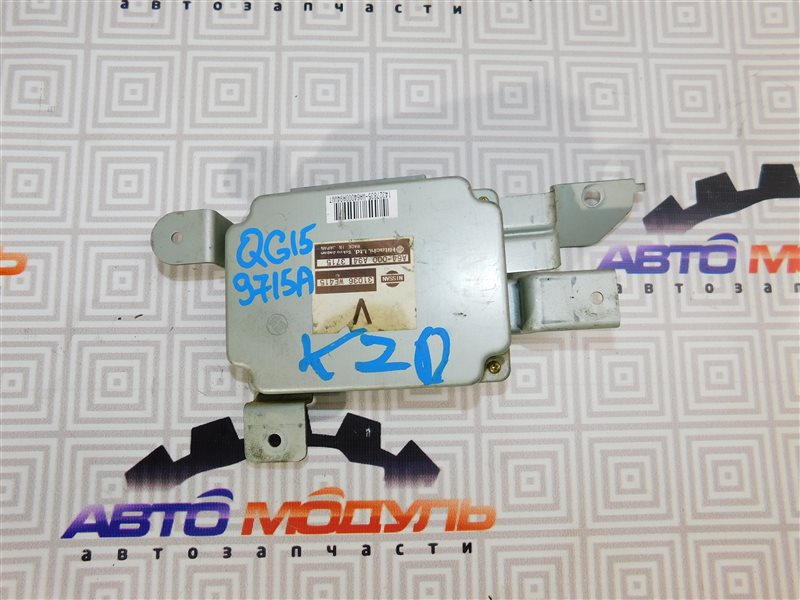 Блок управления акпп Nissan Wingroad WFY11 QG15