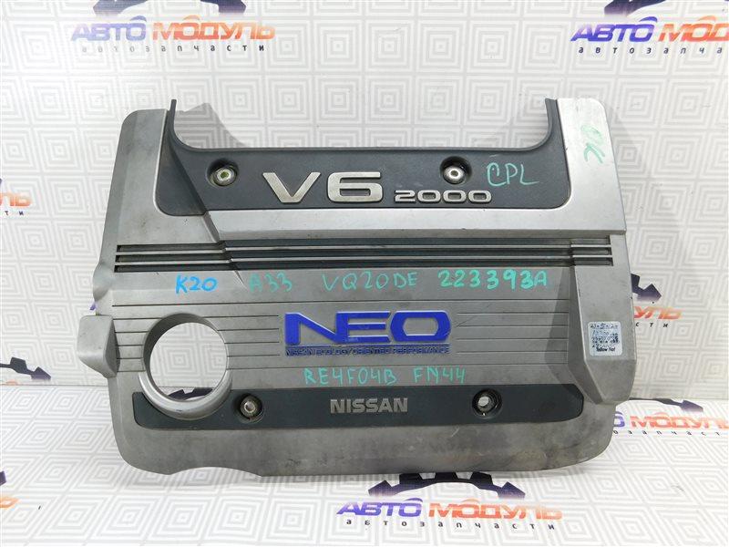 Крышка двс декоративная Nissan Cefiro A33-003703 VQ20-DE 1999