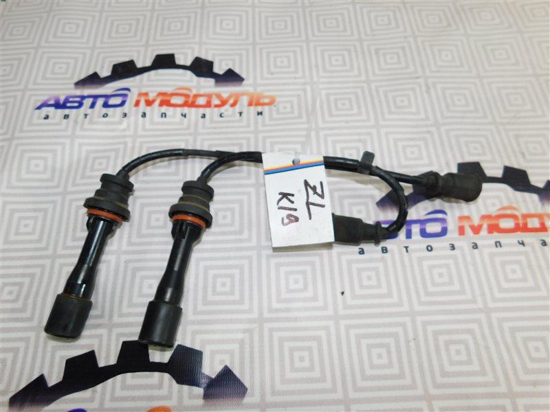 Провода высокого напряжения Mazda Familia S-Wagon BJ5P ZL-DE