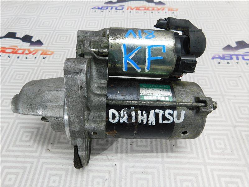Стартер Daihatsu Mira LA300S KF-VE