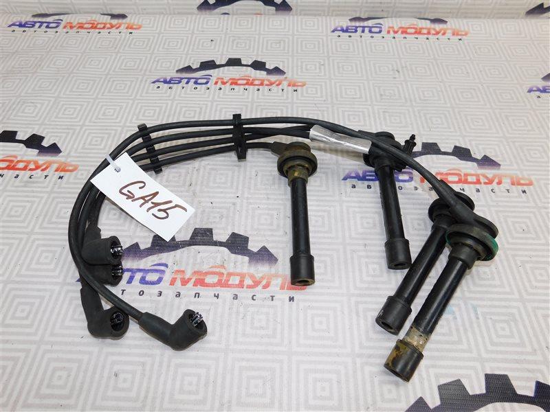 Провода высокого напряжения Nissan Pulsar FB14 GA15