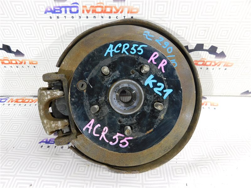 Диск тормозной Toyota Estima ACR50 задний