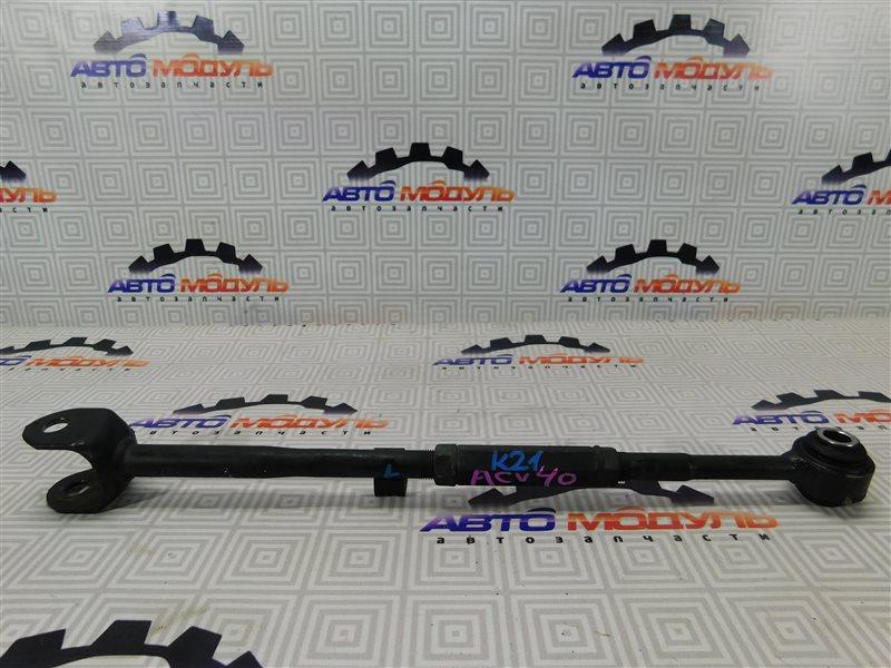 Рычаг Toyota Camry ACV40-3001591 2AZ-FE 2006 задний правый