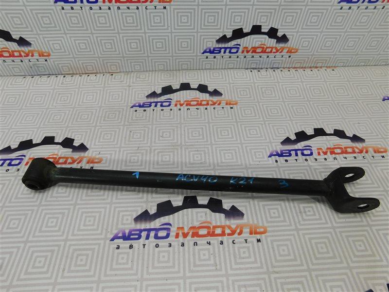 Рычаг Toyota Camry ACV40-3001591 2AZ-FE 2006 задний