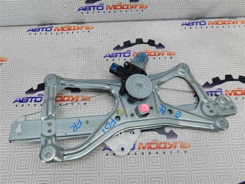 Стеклоподъемник Honda Civic FD1-1100166 R18A передний правый