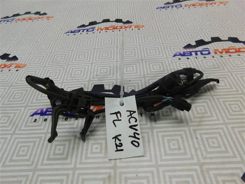 Датчик abs Toyota Camry ACV40-3001591 2AZ-FE 2006 передний левый