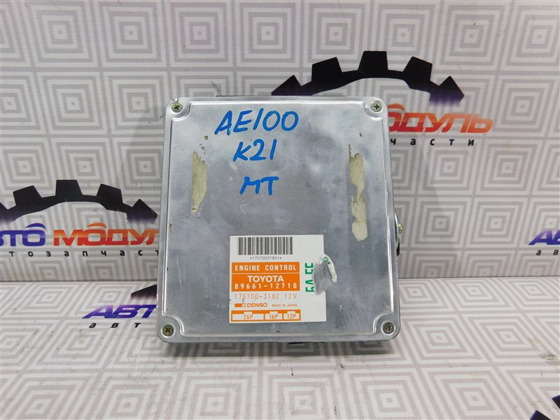 Компьютер двс Toyota Sprinter AE100-5010711 5A-FE 1991