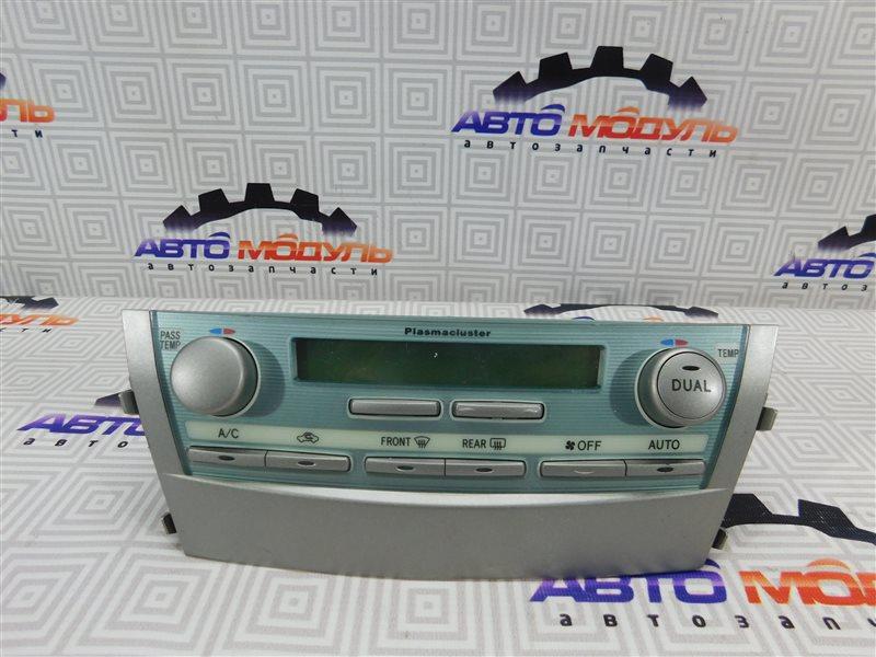 Блок управления климат-контролем Toyota Camry ACV40-3001591 2AZ-FE 2006