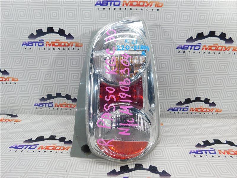 Стоп Toyota Passo KGC30 правый