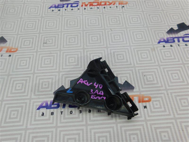 Крепление бампера Toyota Camry ACV40-3001591 2AZ-FE 2006 заднее левое