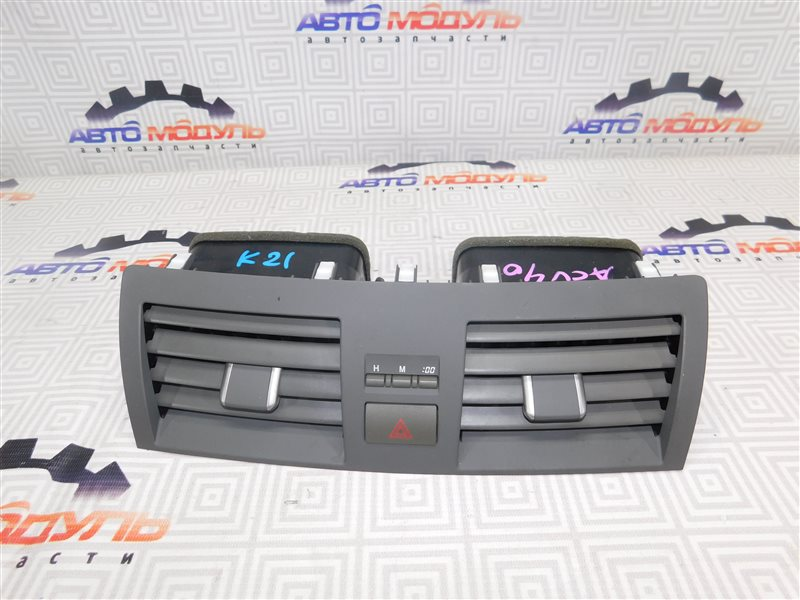 Воздуховод Toyota Camry ACV40-3001591 2AZ-FE 2006