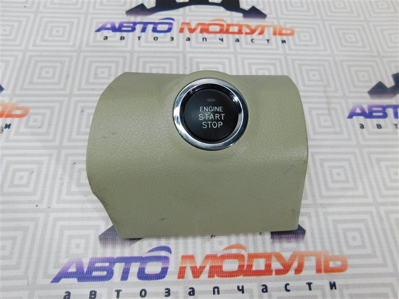 Кнопка старта Toyota Camry ACV40-3001591 2AZ-FE 2006