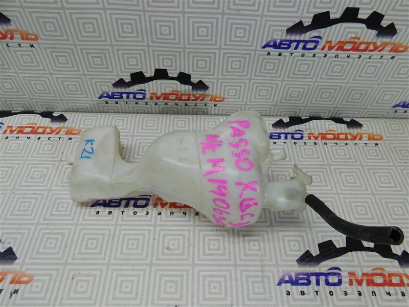 Бачок расширительный Toyota Passo KGC30 1KR