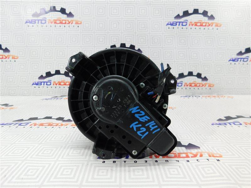 Мотор печки Toyota Corolla Axio NZE141-6033926 1NZ-FE 2007