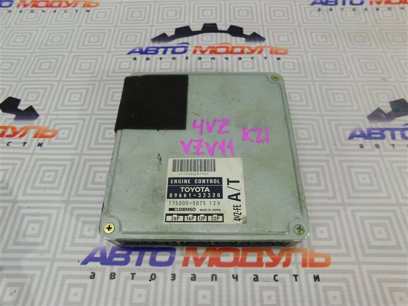 Компьютер двс Toyota Windom VCV11 4VZ