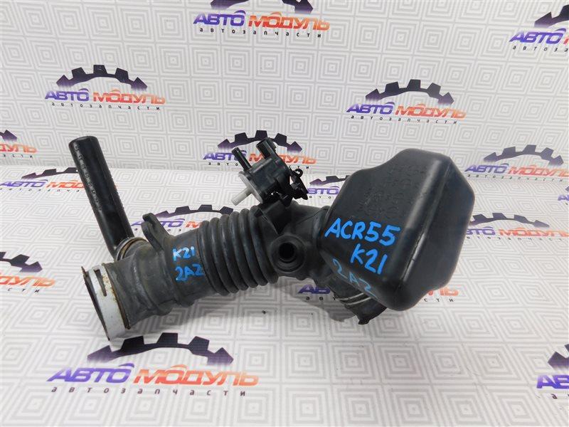 Патрубок воздушн.фильтра Toyota Estima ACR50 2AZ