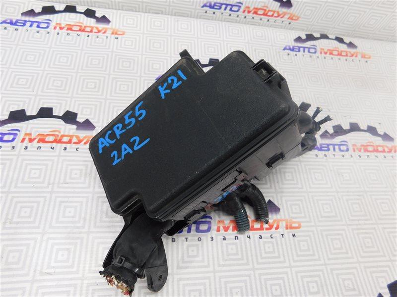 Блок предохранителей Toyota Estima ACR50 2AZ-FE