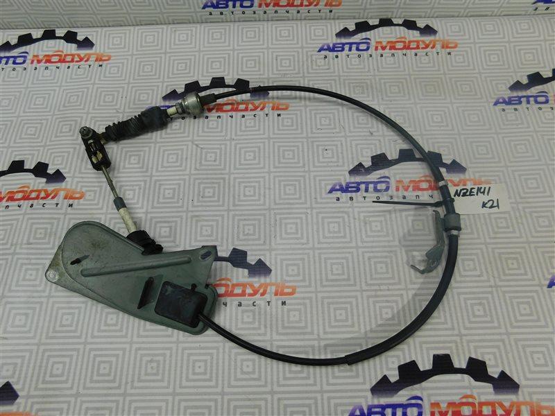 Трос переключения акпп Toyota Corolla Axio NZE141-6033926 1NZ-FE 2007