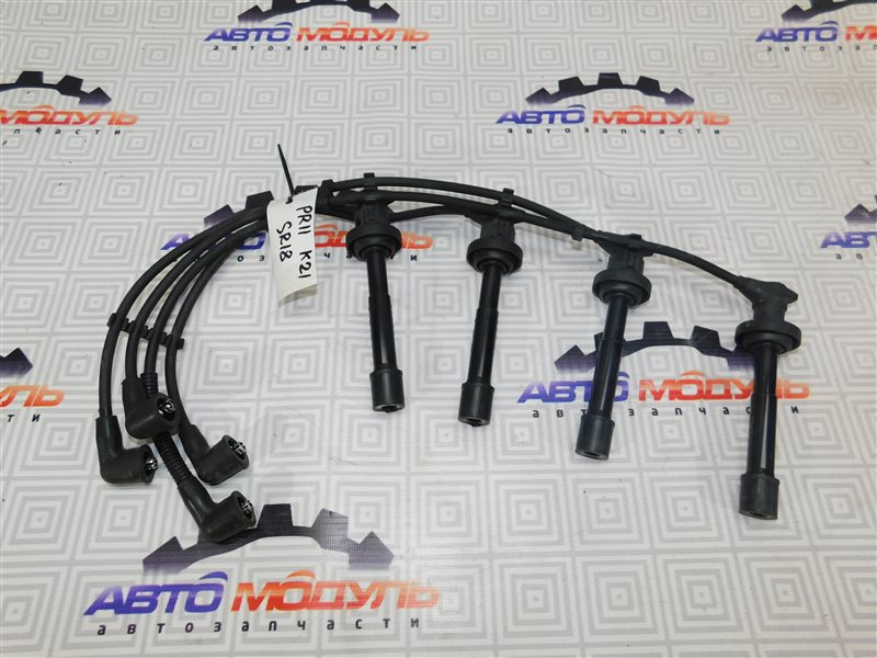 Провода высокого напряжения Nissan Presea PR11 SR18