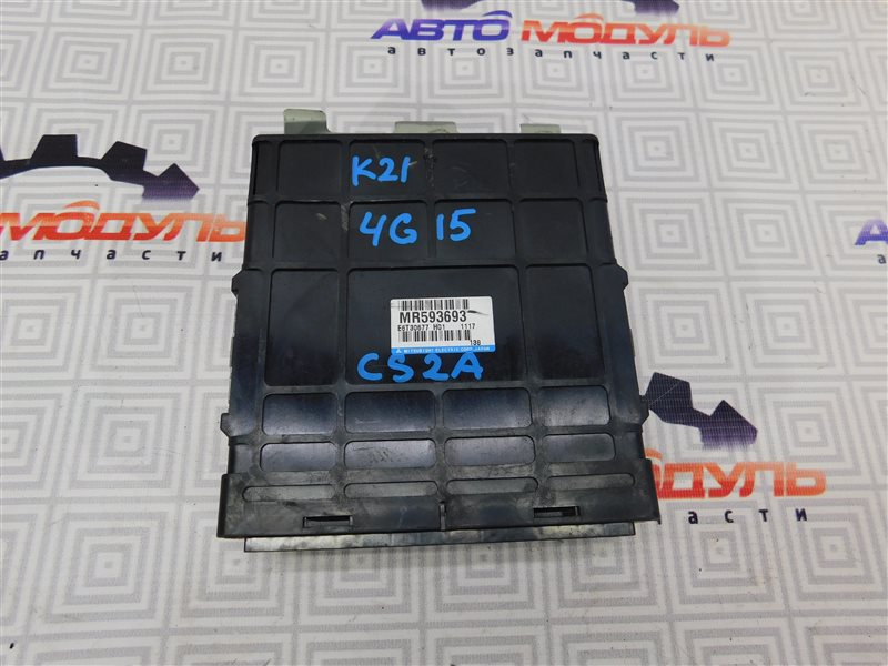Компьютер двс Mitsubishi Lancer Cedia CS2A 4G15