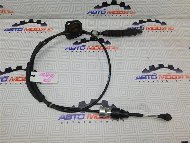 Трос переключения акпп Toyota Camry ACV40-3001591 2AZ-FE 2006