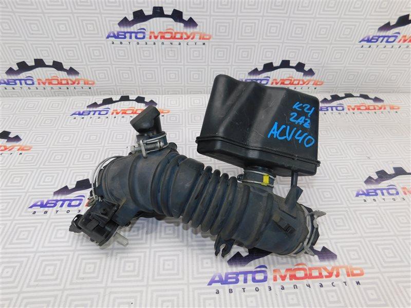 Патрубок воздушн.фильтра Toyota Camry ACV40-3001591 2AZ-FE 2006