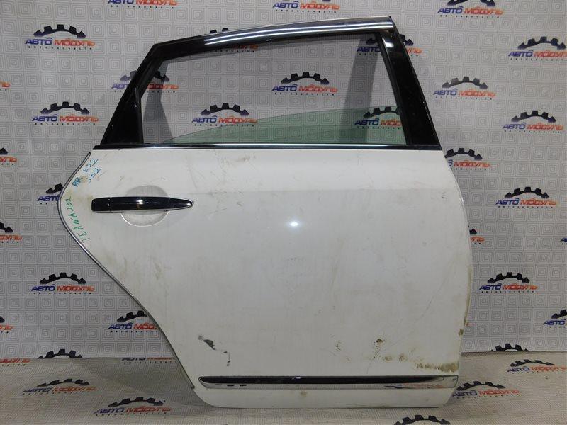 Дверь Nissan Teana J32-013317 VQ25-DE задняя правая