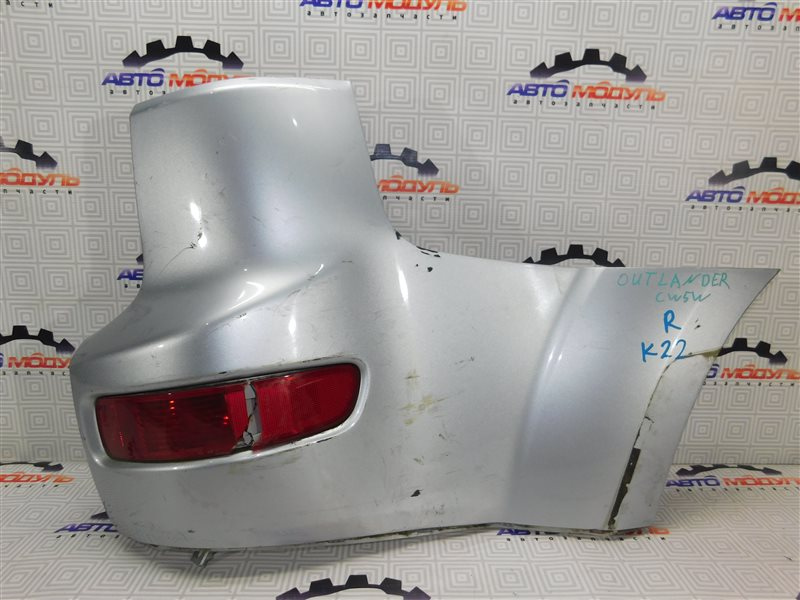 Бампер Mitsubishi Outlander CW5W-0023320 4B12 2006 задний правый