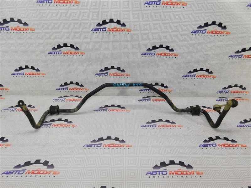 Стабилизатор Mitsubishi Outlander CW5W-0023320 4B12 2006 задний