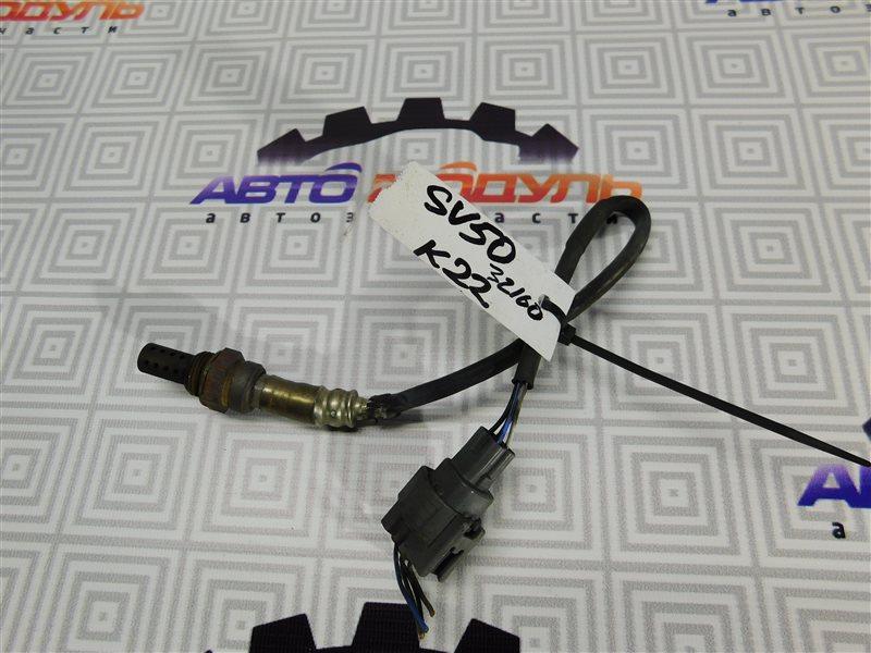 Датчик кислородный Toyota Vista SV50 3S-FSE